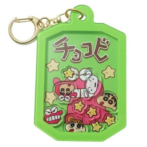 Crayon Shin chan shakable keychain