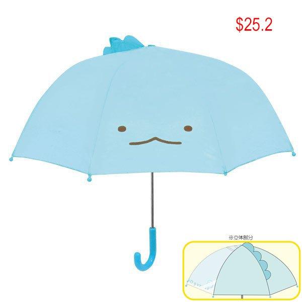 Sumikko Gurashi Kids umbrella