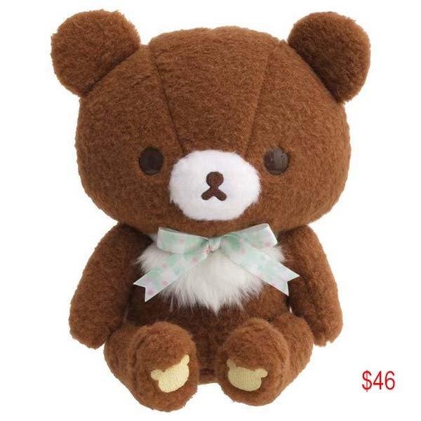 Koguma 5th anniversary soft toy M