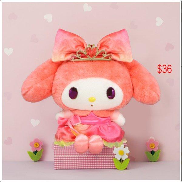 My melody princess style soft toy