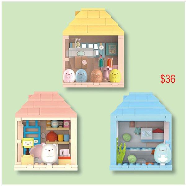 Sumikko Gurashi Lego set