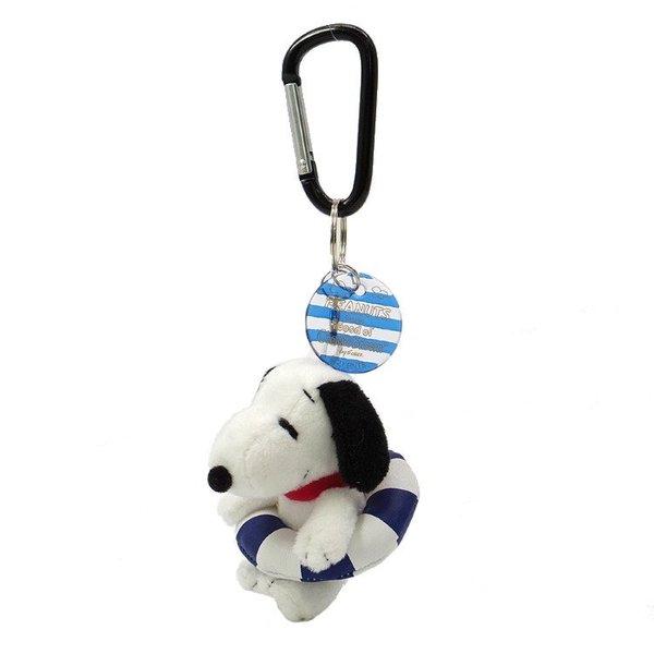 Snoopy series Summer Keychain