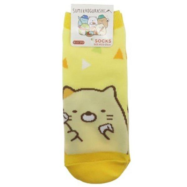 Sumikko Gurashi Socks (Free Size)