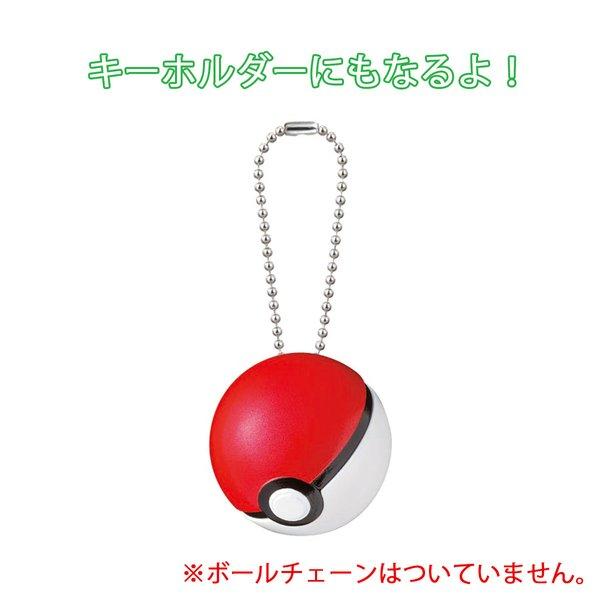 Pokemon Bath Bomb