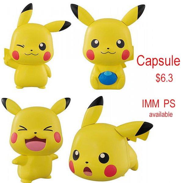 Pokemon Gacha set 12 Pikachu series