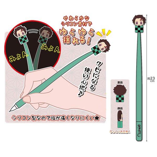 Demon Slayer rubble pen