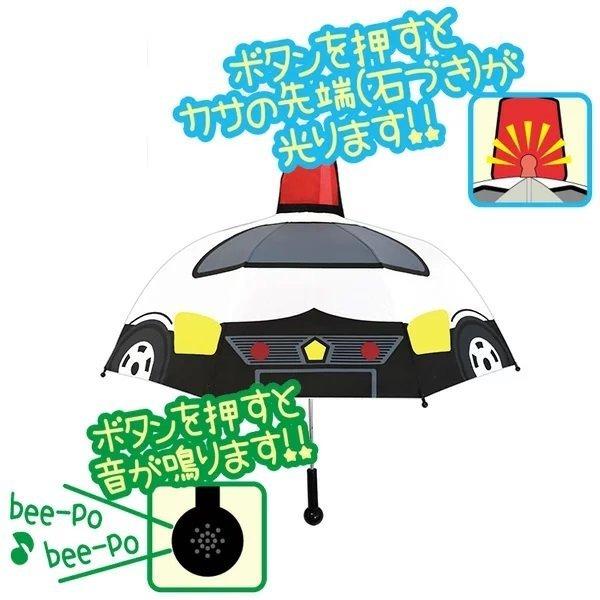 Tomica Car Umbrella (Kid's size)
