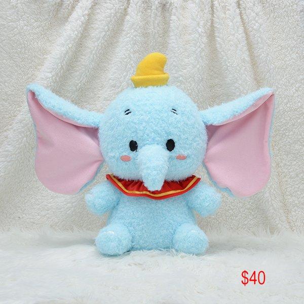 Baby Dumbo Soft toy