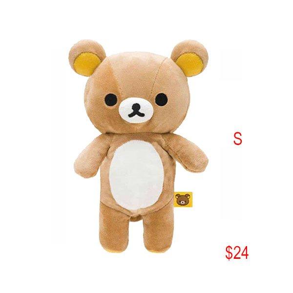 Rilakkuma Soft toy (S)