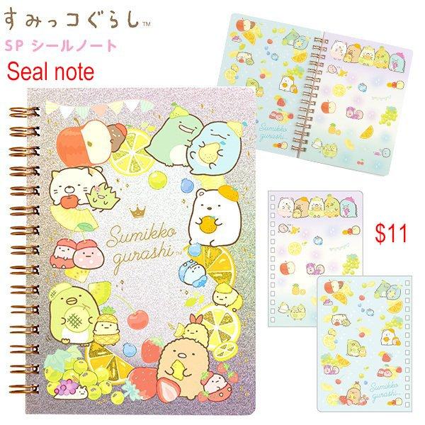 Sumikko Gurashi Sticker book (Small)