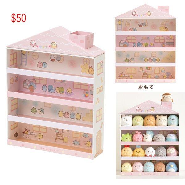 Sumikko Gurashi Beanie shelf