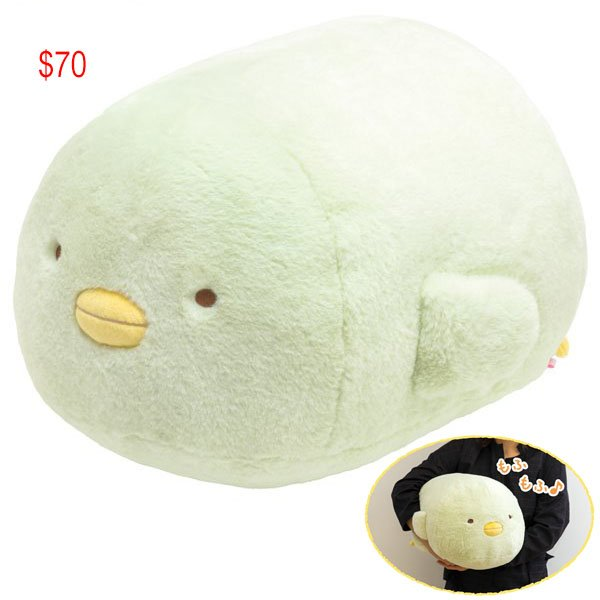Sumikko Gurashi Furry pengu Cushion