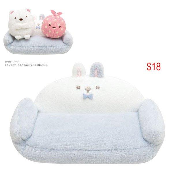 Sumikko Gurashi Bunny Sofa