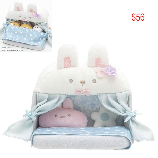 Sumikko Gurashi Bunny Bed set