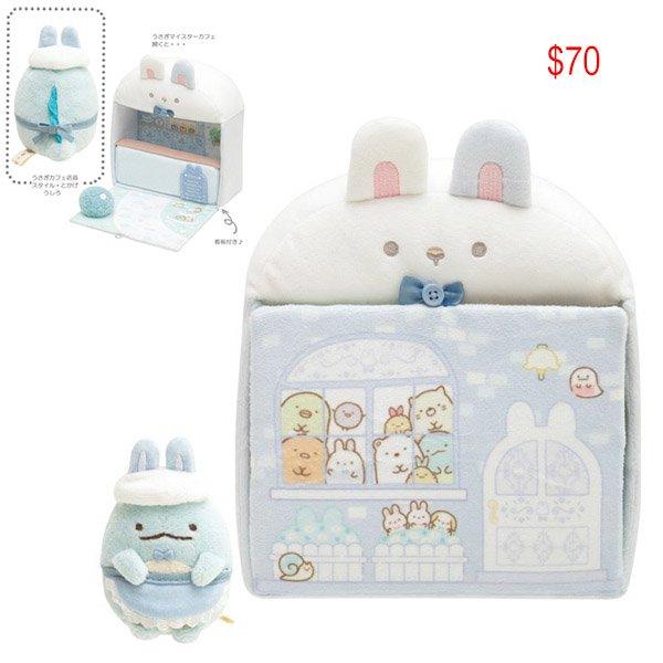 Sumikko Gurashi Bunny House set