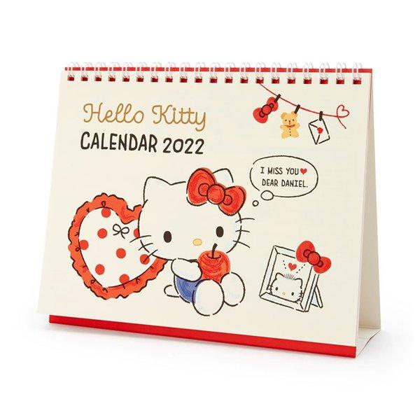 Hello Kitty 2022 Calendar
