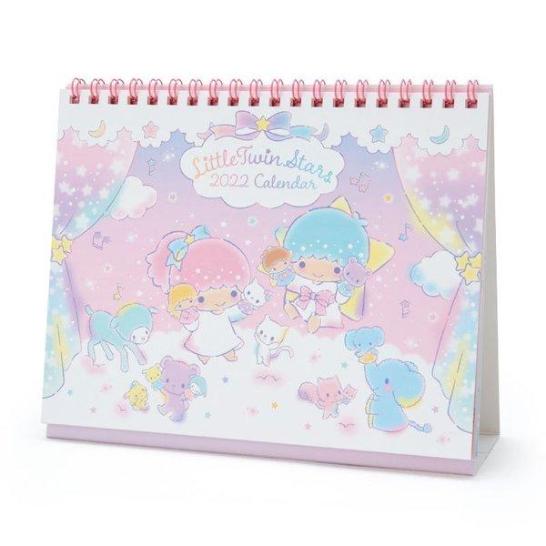 Little Twin stars 2022 Calendar