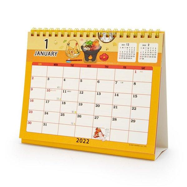 Gudetama 2022 calendar