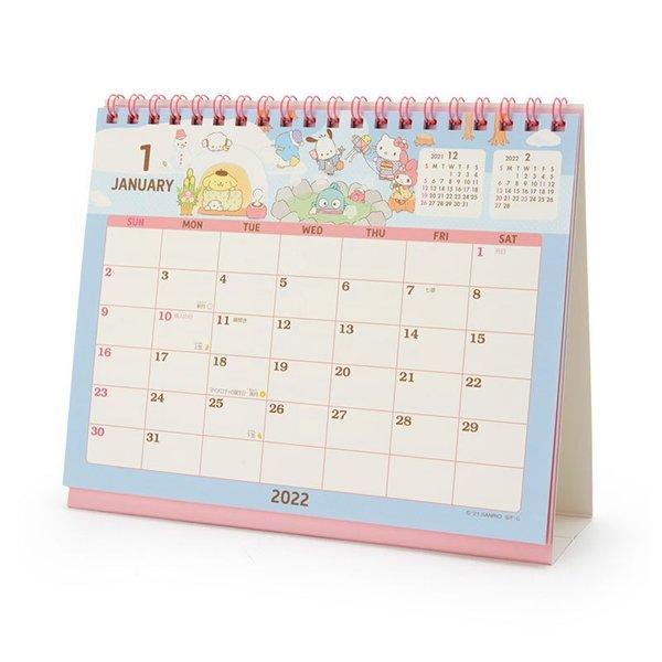 Sanrio character 2022 Calendar