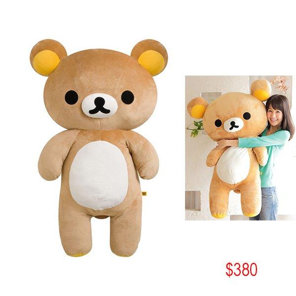 Rilakkuma soft toy (XL)