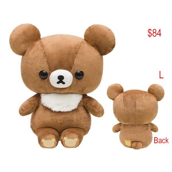 Koguma soft toy (L)