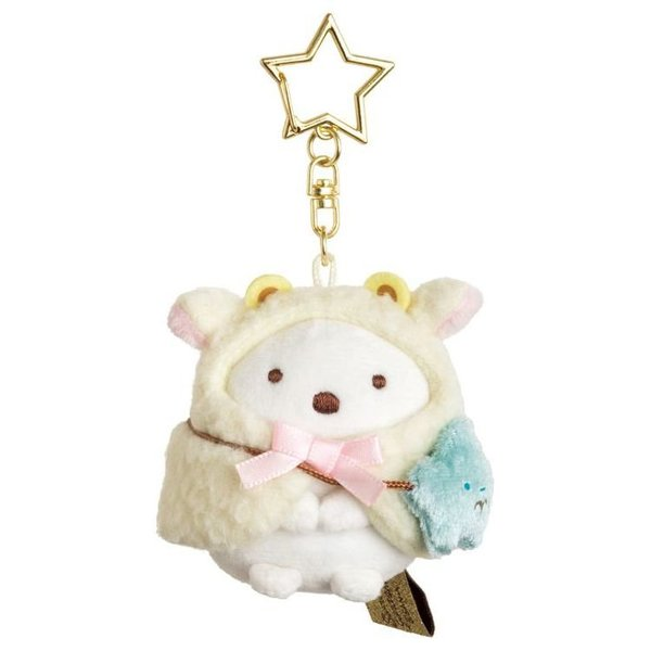 Sumikko Gurashi Horoscope Keychain