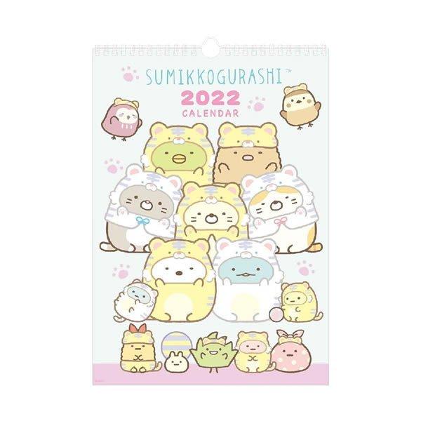 Sumikko Gurashi 2022 Wall Calendar