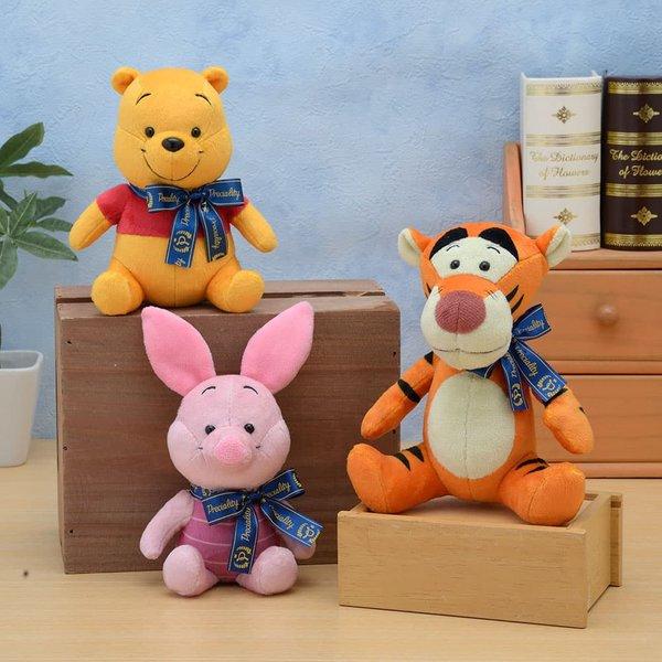 Winnie the Pooh soft toy box