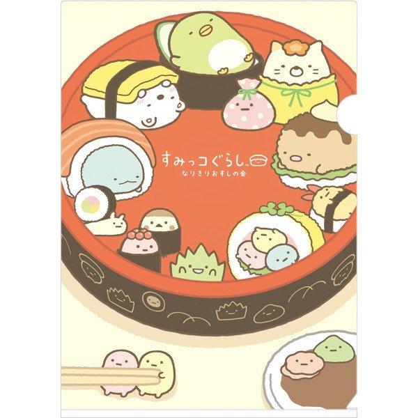 Sumikko Gurashi Sushi series single folder