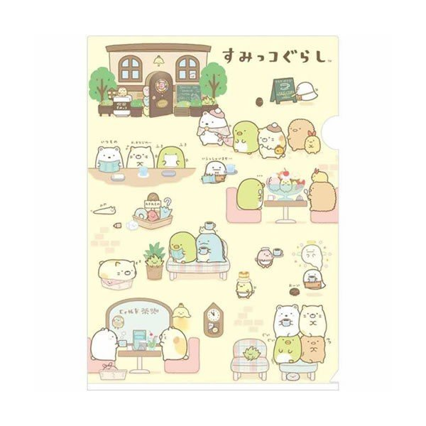 Sumikko Gurashi cafe series single folder