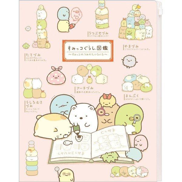 Sumikko Gurashi Study series folder with zip
