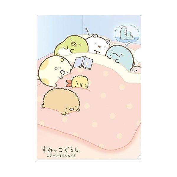 Sumikko Gurashi bed time single folder