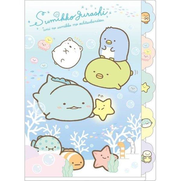 Sumikko Gurashi Aquarium divider folder (Tokage)