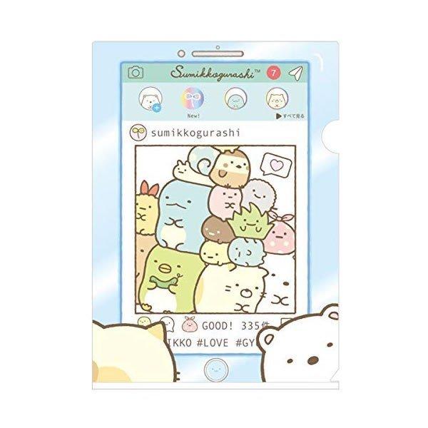 Sumikko Gurashi Insta design single folder