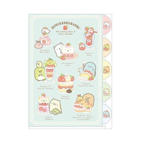 Sumikko Gurashi strawberry series divider folder