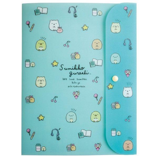 Sumikko Gurashi Blue button folder