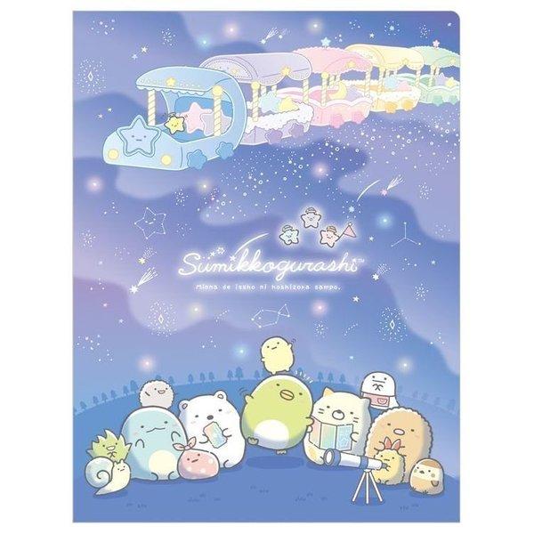 Sumikko Gurashi starlit folder (10pocket)