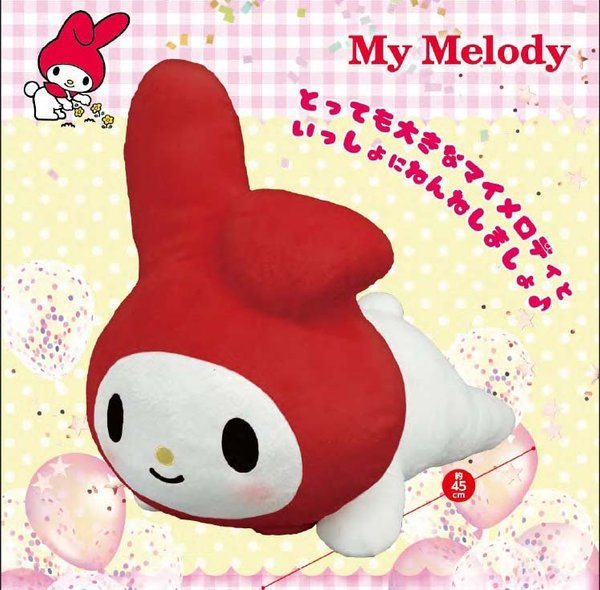 My melody lie down soft toy